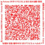WEBINAR登録リンク